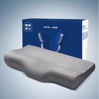 睡眠博士 智享石墨烯发热颈枕