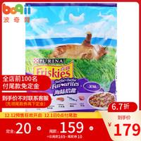 喜跃 肉和海洋鱼味成猫粮10kg