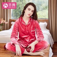 芬腾 睡衣女士19年春季新品蚕丝绒V型翻领顺滑长袖开衫家居服套装