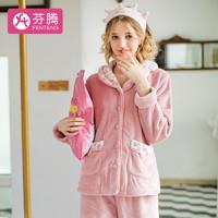 芬腾 睡衣女秋冬季新品珊瑚绒加厚开衫长袖纯色翻领家居服套装