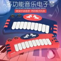 儿童多功能电子琴两种模式环绕音质可弹奏女孩电子琴-颜色随机发