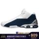 卡特死亡之扣同色同款 Nike shox bb4 AT7843-100 43/275mm+凑单品 669元