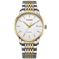 天霸简约时尚手表全自动机械表