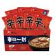 有券的上:NONGSHIM 农心  韩式经典辛拉面多口味  7连包  840g 11.3元(需买4件,共45.2元)
