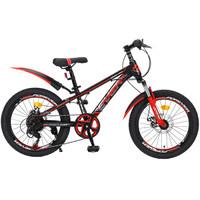 永久(FOREVER)儿童自行车20寸单速变速山地车中小学生童车男女款单车碟刹减震赛车脚踏车黑红色