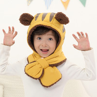 hugmii 哈格美 儿童帽子男童女童卡通韩版时尚加绒加厚保暖防风护耳围脖帽