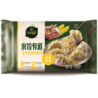 必品阁 玉米杏鲍菇猪肉水饺  720g 36只装 *3件