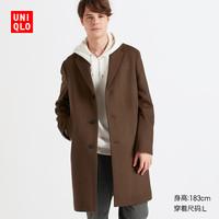 UNIQLO 优衣库 420920 男士羊毛大衣