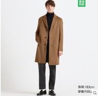 UNIQLO 优衣库 419982 男士羊毛大衣