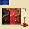 Lindt 瑞士莲 进口巧克力软心小块分享