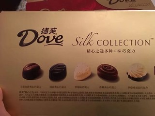 多种口味的巧克力,造型非常漂亮。送人自留