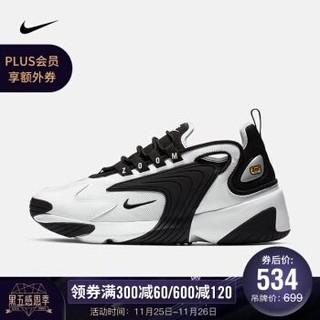 耐克 NIKE ZOOM 2K 女子运动鞋 AO0354 AO0354-100白/黑 38 *2件