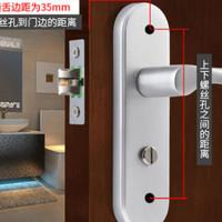 固特 不锈钢卫生间门锁 606 铝白色