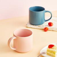 共禾京品 陶瓷杯 1粉+1蓝 475ml/杯