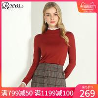 Roem秋冬修身长袖半高领毛针织衫打底针织衫纯色毛衣RCKW84907C