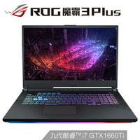 ROG 魔霸3Plus 17.3英寸 144Hz 窄边框游戏笔记本电脑