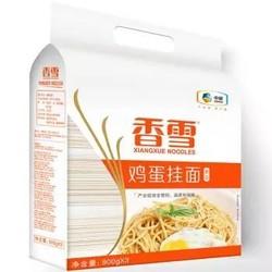 【省11.9元】香雪 麦芯鸡蛋面 2.4kg *2件-优惠购