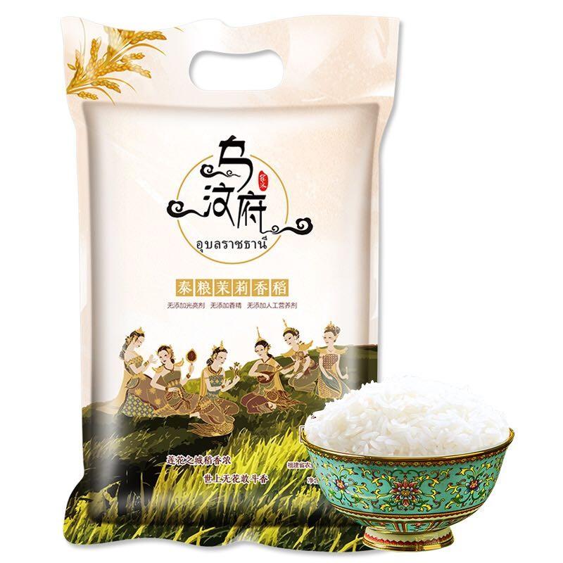 pinguanshanshi 品冠膳食 泰国茉莉香米 2.5kg