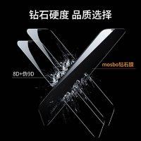 iPhone xsmax、iPhone11 pro max全屏钢化膜大视窗无白边 *3件