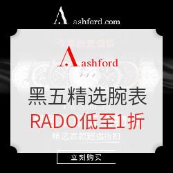 Ashford 网络星期一专场 精选腕表促销
