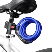 玥玛9005-1.5米自行车锁山地车锁单车死飞防盗锁5位密码电动电瓶车锁配件骑行装备