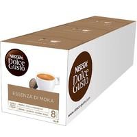 Nestlé 雀巢 Dolce Gusto 多趣酷思 摩卡胶囊咖啡 48粒