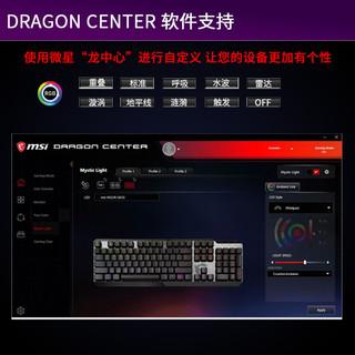 MSI 微星 GK50LP RGB机械键盘 矮轴