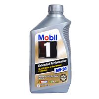 美孚 Mobil 1号 金装全合成机油 长效EP 5W-30 SN 1夸脱 *13件