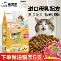 【妙多乐】美国进口全价幼猫粮3斤