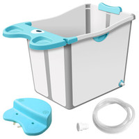 历史低价 : babyhood 世纪宝贝  BH-317 婴儿折叠浴桶 +凑单品