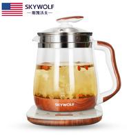 斯凯沃夫SK-AY1803养生壶全自动加厚玻璃多功能养生花茶壶家用煮茶器办公室小型烧水壶电热