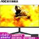 AOC显示器 24B1XH  24英寸电脑显示屏 HDMI接口全高清IPS广视角窄边框液晶屏幕 送商务键鼠 649元