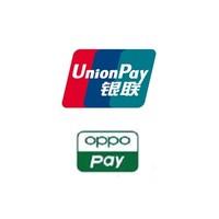 移动端:银联 X OPPO Pay  充值优惠