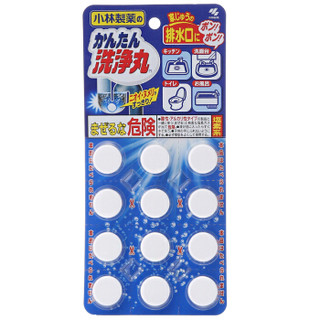小林制药(KOBAYASHI)日本进口下水道地漏管道疏通剂排水管清道夫常规装12粒 *2件