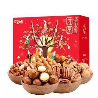 百草味 坚果大礼包 1358g(送拉面丸子50g)  仅需65元