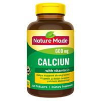 Nature Made 莱萃美 钙+维生素D3 软胶囊 220粒