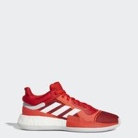 黑五全球购、银联专享: adidas Marquee Boost Low 阿迪达斯男士篮球鞋 *2件