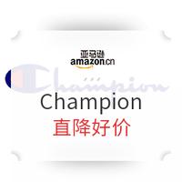 亚马逊 Champion 品牌促销汇总
