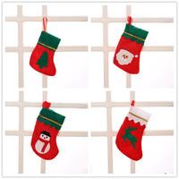 锦昂 圣诞袜 1只 款式随机