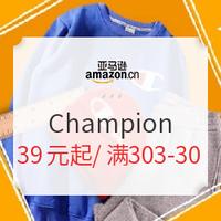 亚马逊海外购 Champion 黑五限时抢购专场