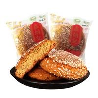 鑫炳记 太谷饼  700g 2种口味可选