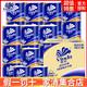 维达卫生纸卷纸蓝色经典有芯140g卷筒纸纸巾卷纸厕纸家用手纸4069 19.9元