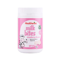 Healtheries 贺寿利 高钙奶片草莓味 50片