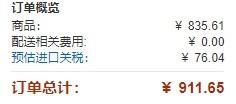 中亚Prime会员:SONY 索尼 SS-C3 落地式音响