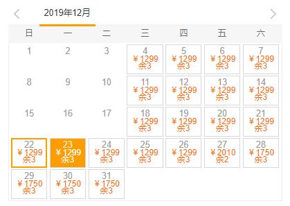12月多班期!北京直飞云南大理5天1晚自由行(含机票+1晚酒店) +凑单品