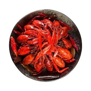 方物野誌 十三香味小龙虾 17-25只 净虾500g