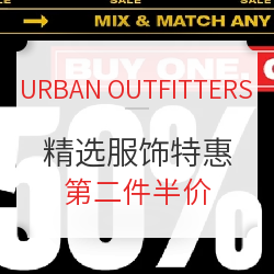 URBAN OUTFITTERS 精选服饰特惠