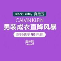 亚马逊海外购 Calvin Klein 男装成衣黑五限时直降 -