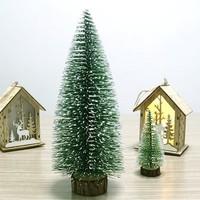 雪炎圣凰 60cm圣诞树 无彩灯