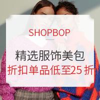 促销活动:SHOPBOP 精选服饰美包 限时特惠
